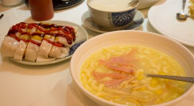 Congee Wonderland 知粥嘗樂, mon QG du matin à Hong Kong