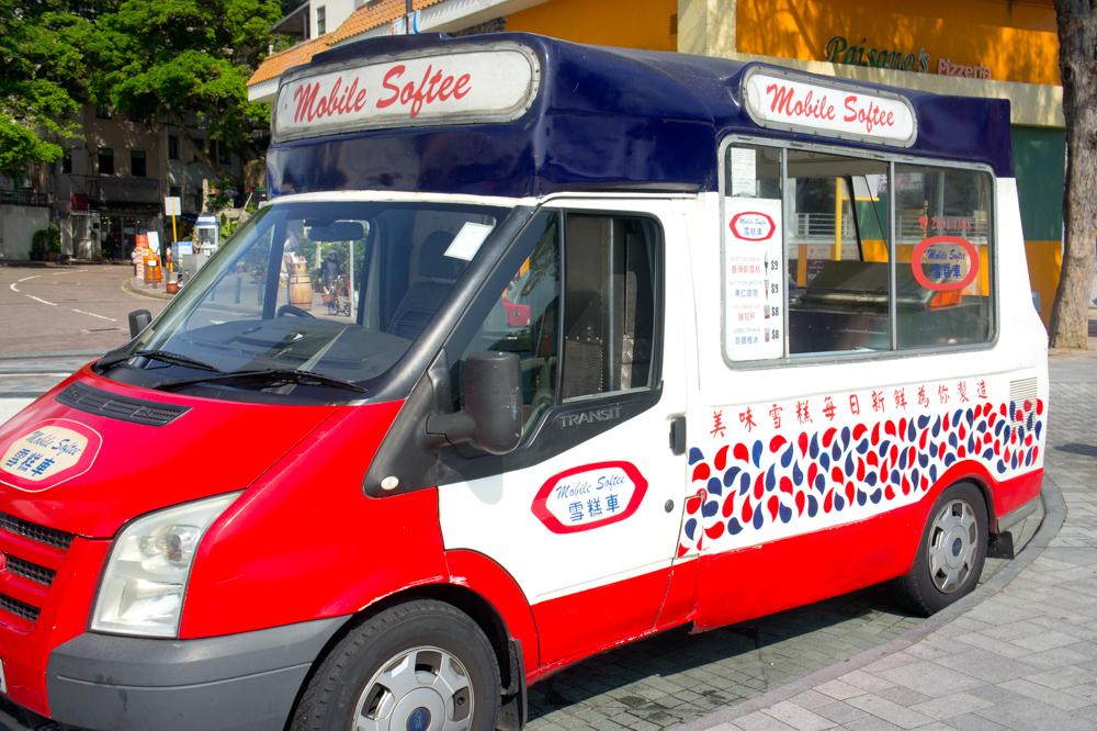 Célèbre Mobile Softee 雪糕車, le mythique Marchand de Glaces ambulant  BU09